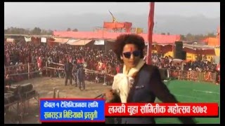 Tanka Timilsina {live program} superhit lokdohori song 2016 at lamki mahotsab