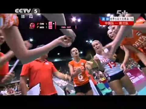 130804 World Grand Prix: Pool D China - Netherlands