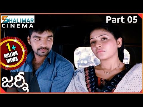 Journey Telugu Movie Part 05/11 || Jai, Anjali, Ananya, Sharvanand