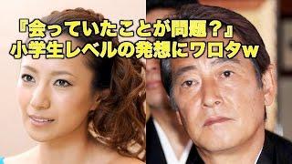 高橋ジョージと離婚調停中の三船美佳が、旅サラダで共演中の神田正輝と...