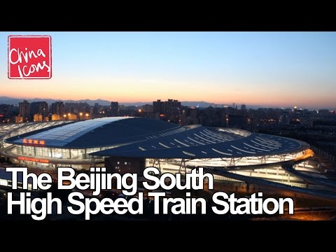 Amazing timelapse Beijing South High Speed Train station - China Icons