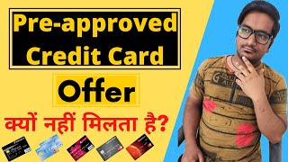 Why do we not get Pre Approved Credit Card Offer | Reasons for not getting Pre Approved Credit Card