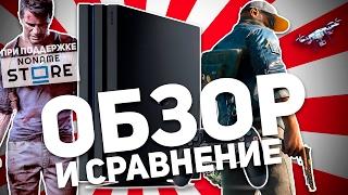видео Microsoft Xbox One 500GB + Game – купить игровую приставку, сравнение цен интернет-магазинов: фото, характеристики, описание
