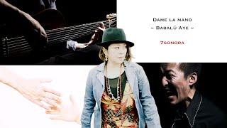 7sonora『Dame la mano ~Babalu Aye~』Official MV 字幕付き