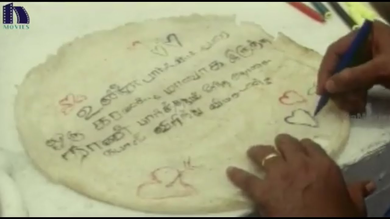 Santoshs friend writes funny love letter on dosa preminchaka santoshs friend writes funny love letter on dosa preminchaka telugu movie scenes youtube spiritdancerdesigns Choice Image