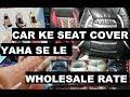 Cheapest Car Seat Covers & Accessories at Wholesale /Retail Kashmiri Gate Delhi | ASVlogsIndia