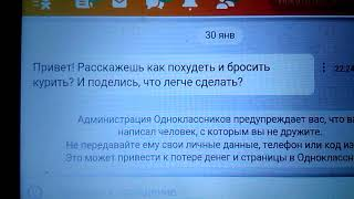 0347 Как похудеть и бросить курить спрей Никоретте подсчёт калорий постройнение без табака