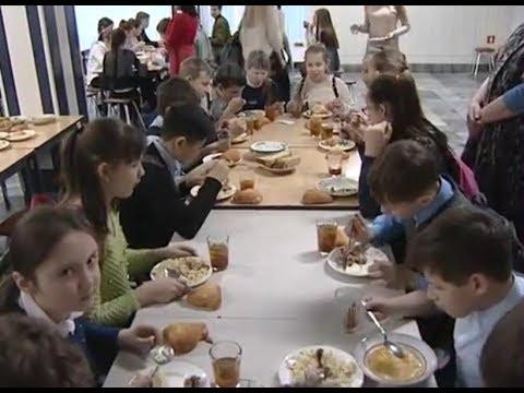 новости 25 01 19 ОМИКС (Питание в школах города) БЕЛОВО