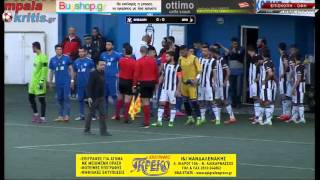 Episkopi Rethymno vs OFI Crete full match