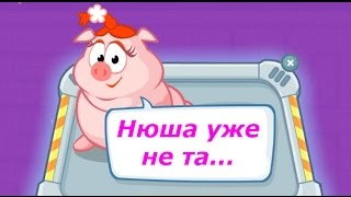 шАРАРАМ ПРО100 ДЕТКИ
