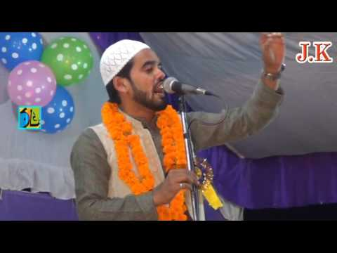 Asad Mahuli All India Natiya Mushaira walidpur Mau