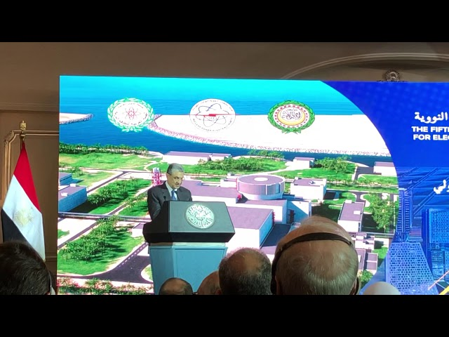 Opening of the fifth Arab nuclear forum by Mohamed Shaker, Minister of Energy of Egypt