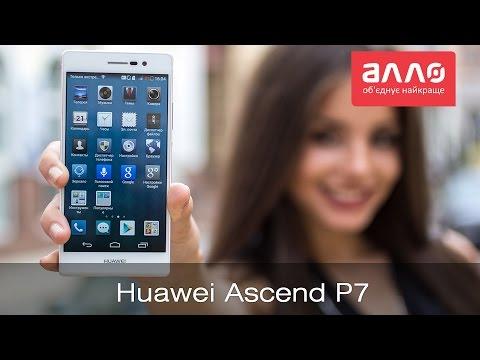 Видео-обзор смартфона Huawei Ascend P7