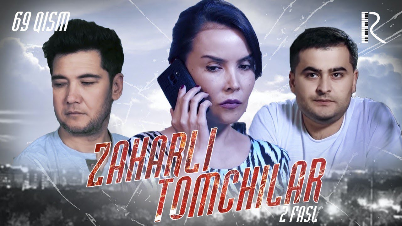 Zaharli tomchilar (o'zbek serial) | Захарли томчилар (узбек сериал) 69-qism