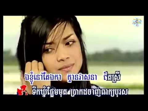 HM VCD Vol 66 Karaoke Full Album Original Song | by Peap Sovath and Pich Sophea 2015