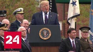 Трамп заявил о наличии у США нового секретного оружия - Россия 24