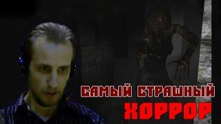 Dungeon Nightmares: САМАЯ СТРАШНАЯ ИГРА #1