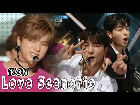HOT IKON  Love Scenario, 아이콘  사랑을 했다 Show Music core 20180310