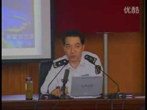 2013台海局势_亚洲版北约与台海局势--张召忠 (内部讲座) - YouTube