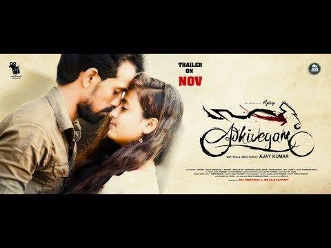 Adhivegam - new tamil movie / official...