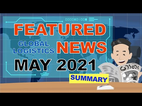 May 2021 Logistics News! When will the container shortage end?