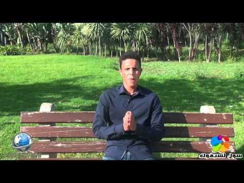 التكوين المهني OFPPT - (ISTA Mohammedia) - سول لسبقوك - الحلقة 02