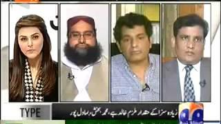 Most honest words by Muhammad Hnif on Pakistani Blasphemy law