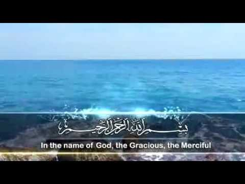 Hazza Al Balushi -- Surah Al Mulk