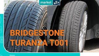 Bridgestone Turanza T001 | Обзор на летние шины
