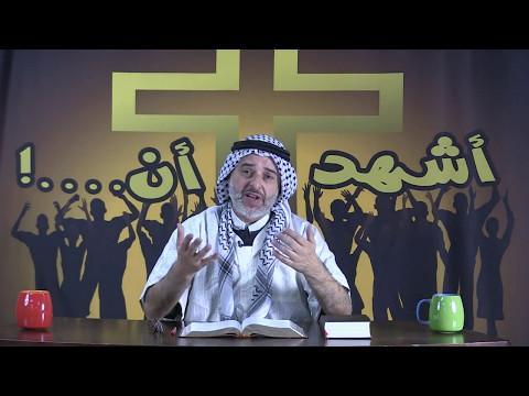 Sunni Arab Hardcore radical Muslim encounter with the Holy Spirit ...Beautiful Testimony