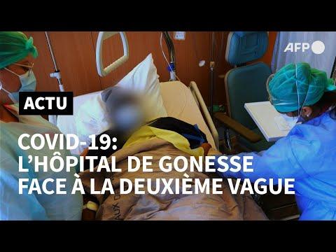 AFP: A l'hôpital de Gonesse, le service des maladies infectieuses déjà 100% Covid   AFP