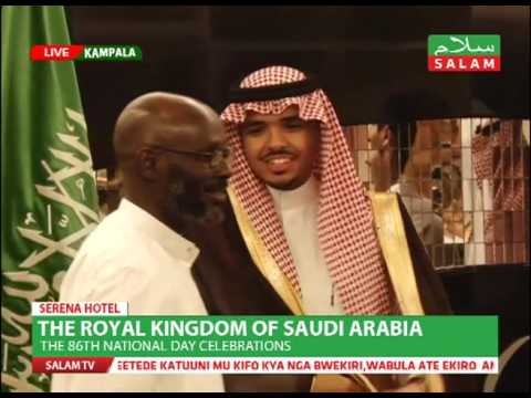 SAUDI ARABIA's 86th NATIONAL DAY CELEBRATIONS 2016 - SALAM T