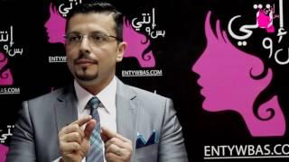 خاص بالفيديو .. د. مجد ناجى يوضح أهم أسباب اصفرار الأسنان وكيفية علاجها