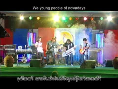 Karen song 2010 -  Htee Moo Paw