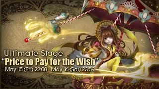 TOS - Price to Pay for the Wish [Huang Fu Duo]