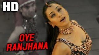 Gambar cover Oye Ranjhana | Sunidhi Chauhan | Maa Tujhhe Salaam 2002 Songs | Tabu, Sudesh  Berry