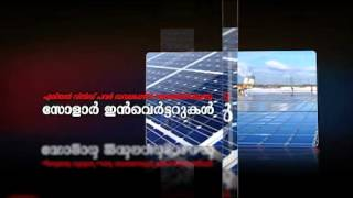 Quick Kerala,Wind Power Developers In India- Aerial Wind Power Developers