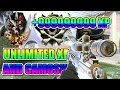 BLACK OPS 2 UNLIMITED XP AND UNLOCK ANY CAMO GLITCH BO2 UNLIMITED XP LOBBY GLITCH BO2 CAMO GLITCH