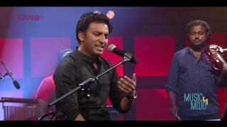 Krishna nee begane - Isai Boomerang - Music Mojo Season 4 - KappaTV