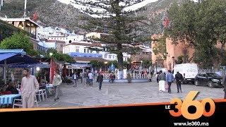 Le360.ma •روبورتاج: أجواء رمضانية استثنائية بمدينة شفشاون
