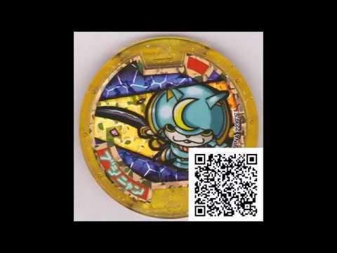妖怪 ウォッチ 2 フルーツ ニャン qr コード