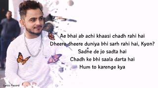 Daaru Party (Lyrics) | Millind Gaba | Latest Punjabi Song 2015 | Speed Records | Lyrics Record |