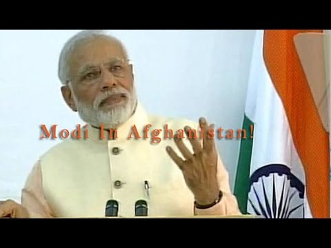 Prime Minister Narendra Modi Address in Afghanistan : NewspointTV