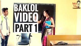 Baklol Video Part 1\amazing Boys\