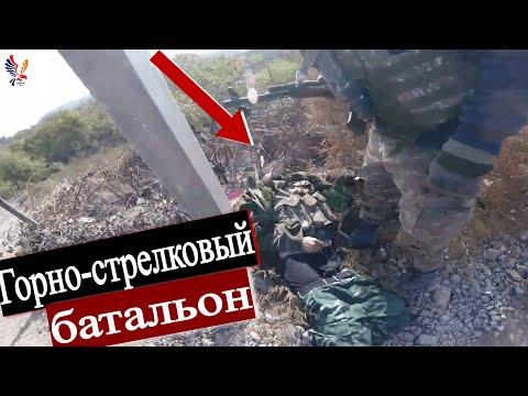Армянские бойцы зачистили село от вражеских террористов - Армения и Азербайджан война 2020