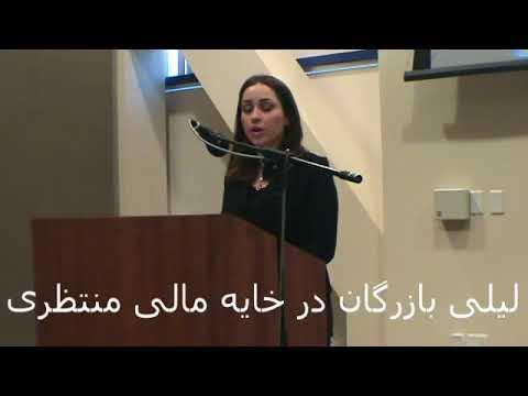 دوست دختر شاهین نجفی پاچه خوار حسین علی منتظر - لیلی بازرگان