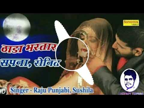 Thada bhartar sapna Choudary remix with ST.all dj mix