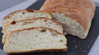 3 Рецепта домашнего хлеба в духовке Очень вкусный хлеб в домашних условиях