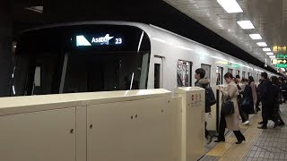 [60fps]札幌市営地下鉄南北線 最終麻生行 すすきの駅 Sapporo Municipal Subway Namboku-line Susukino-sta.