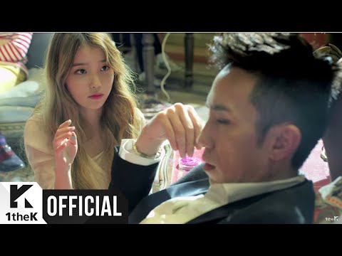 [MV] IU(아이유) _ The red shoes(분홍신)